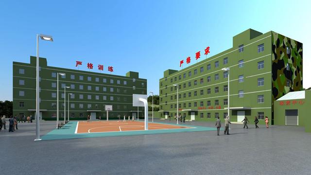 深圳市新长征军事实践基地